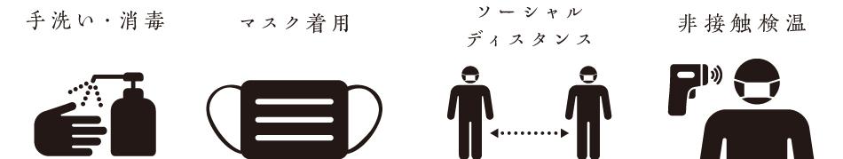 花束・ケーキのご用意(事前要予約・有料)